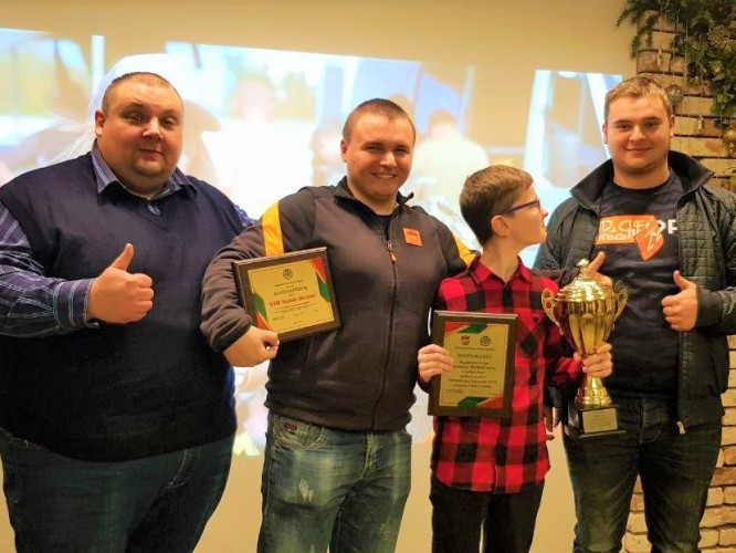 Конференция Федерации мотоспорта Харькова 2019